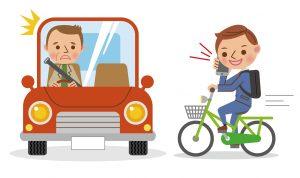 バイクと自動車